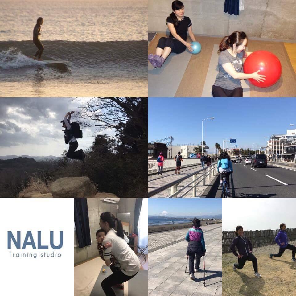 NALU Training studioの画像