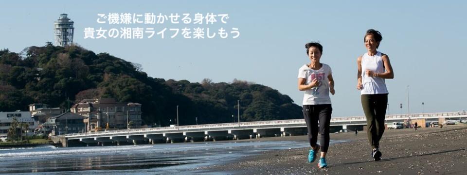 鎌倉・江ノ島の女性専用パーソナルトレーニングスタジオNALU Training studio
